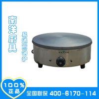 煎饼炉子家商用煎饼鏊子平底煎饼锅铸铁杂粮煎饼果子机特价40cm