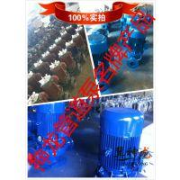 供应 ISG IRG系列;立式管道 离心泵 管道增压泵 加压泵