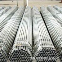 供应热镀锌钢管/热镀锌大棚管 规格全