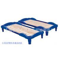 供应幼儿园专用儿童床小荧星塑料木板床B款