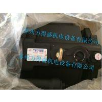 台湾YEOSHE柱塞泵PV092GR2RM1DFV+HGP-3A-F25-Y-2B