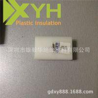 POM塑料板(卷)0.5MM 1MM  2MM 4MM