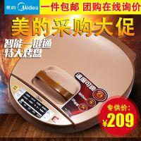 美的电饼铛家用正品悬浮双面加热煎饼机电煎锅烙饼锅MC-JCN30A