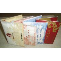 天河区纸巾市场,定制荷包纸巾,酒吧纸巾,KTV纸巾
