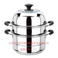 恒能加厚复底三层蒸锅 蒸锅不锈钢 多功能节能蒸锅电磁炉通用锅具