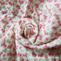 【直销】夏人棉数码印花布 服装印花面料  家纺面料 小碎花 活性