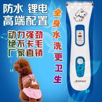 宠物电推剪狗狗剃毛器理发器理发工具电动推子宠物剪理发工具水洗