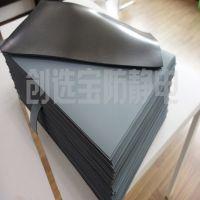 防静电桌垫灰色 北京通州区维修台台面 第三方品质鉴定厂家直销