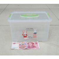 康士达 透明塑料收纳盒 食品级小号迷你储物盒超小型手提式 2077