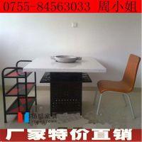 【厂家直销】西餐厅家具  茶餐厅餐桌椅组合特价