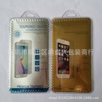 三星S6edge手机钢化玻璃保护贴膜水晶盒 高档通用防破爆中性包装