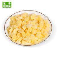 速冻土豆丁冷冻马铃薯丁小包装 速冻蔬菜 绿色食品厂家直销