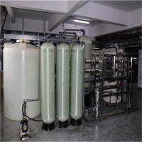 广州超纯水设备,江苏纯化水设备,大型工业废水处理办法