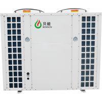 供应贝能空气源中型低温热水机JK 15RD第四代喷气增焓技术产品