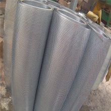 冲孔板筛网 外墙冲孔板 金属板网