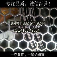 厂家专业提供 长孔冲孔板 多孔冲孔板