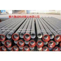 重庆螺旋钢管选鲁润钢管 厂家直销023-68187331-螺旋钢管价格 现货销售