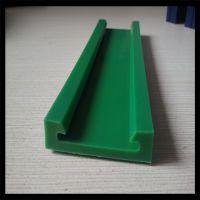 本厂加工定做优质尼龙垫条 塑料垫条 尼龙垫块 质优价廉
