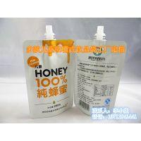 东莞铝箔吸嘴袋5L 250ML儿童鲜奶进口无菌自立袋 10升中药液体包装袋