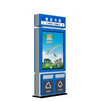 供应鼎宏优(ljx-012)质广告位垃圾箱生产厂家