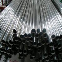 供应优质 304不锈钢无缝管 薄壁不锈钢管 卫生级锈钢管