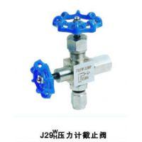 不锈钢J29截止阀上海上嘉阀门制造有限公司