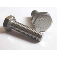GB14不锈钢马车螺丝、批发不锈钢马车螺丝、肯尼特五金