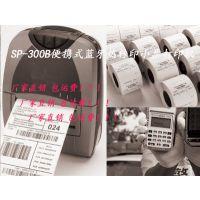 FY-SP300B便携式蓝牙热转印标签打印机58MM携带方便,无线蓝牙连接安卓苹果手机,快递、门店等
