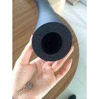 万泉都兰县b1级橡塑保温管