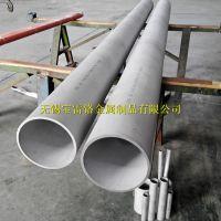 无锡双相钢管厂022Cr23Ni5Mo3N(S22053)双相不锈钢无缝管