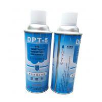 DPT-5着色渗透探伤剂 新美达 显像剂