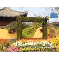 开封植物雕塑植物造型五色草造型公司