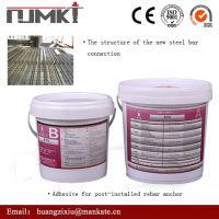 供应南京植筋锚固胶欢迎咨询,南京植筋锚固胶通过ISO质量认证,什么价格