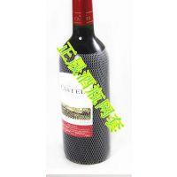 供应多种型号的塑料网套 酒瓶网套