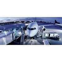 CIF&FOB全球国际空运服务贸易/电商国际站