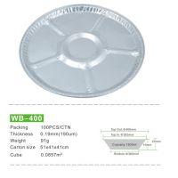 厂家直销 伟箔WB-400一次性铝箔圆盘 糕点锡纸圆盘 快餐环保打包盒