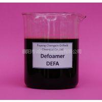供应钻井液用消泡剂DEFA