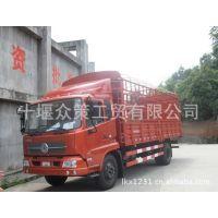 供应东风天锦160 140货车DFL5120 天锦6.2货车厂家直销
