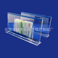 露白色有机玻璃板材、透光茶色板、PMMA制作加工