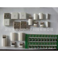 厂家直销手机转接头PCB板/套料/手机数据线芯片