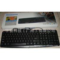 厂家直销爆款 台式电脑游戏 联想键盘 联想K201USB键盘 防水键盘