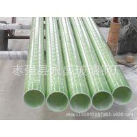 厂家专业供应 玻璃钢电缆管 玻璃钢风管 玻璃钢通风管道 复合电缆管