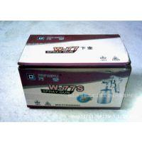 批发方普W-77S台湾喷枪塑料喷漆枪 油漆喷枪 喷涂工具 气动工具