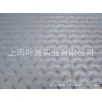 热镀锌花纹板 扁豆花纹板 开平花纹钢板 出口花纹板 热轧花纹板