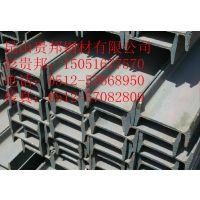 昆山工字钢批发 热镀锌工字钢 q235工字钢 规格齐全 品质保证
