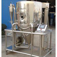 碱性染料颜料,染料中间体专用LPG高速离心喷雾干燥机