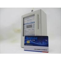 上海人民三相四线电子式表DTS2909计数器显示 接线方式