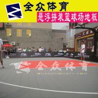 篮球场悬浮地板 网球场悬浮拼装地板 五人制足球场防滑运动地板