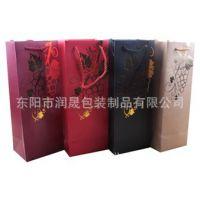 单只纸袋 精美礼品袋 红酒手提袋 纸盒 木盒 皮盒可用 可定做