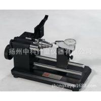 HT-C-03M同心度测量仪,同心度仪,同轴度测量仪